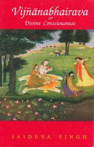Vijnana Bhairava book cover